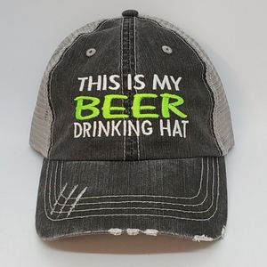 This is my beer drinking hat
